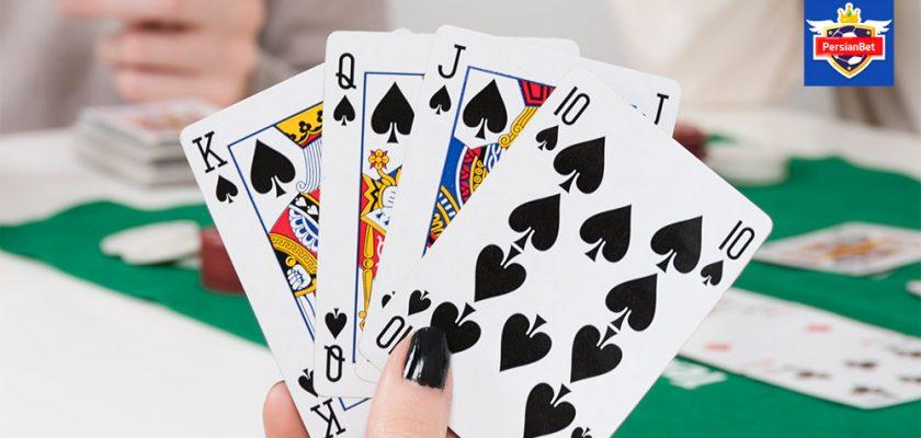 آموزش بازی ورق