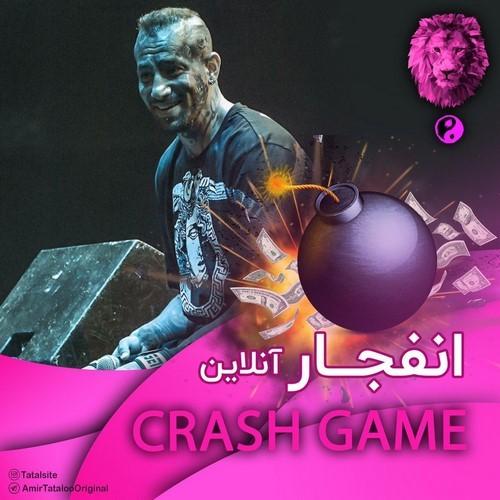 سایت بازی انفجار تتل بت
