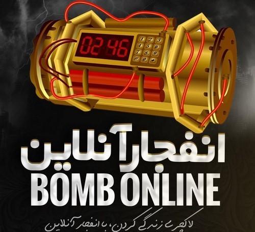 آموزش تشخیص ضریب بازی انفجار