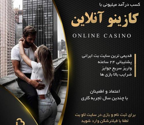 آدرس سایت hazaratbet